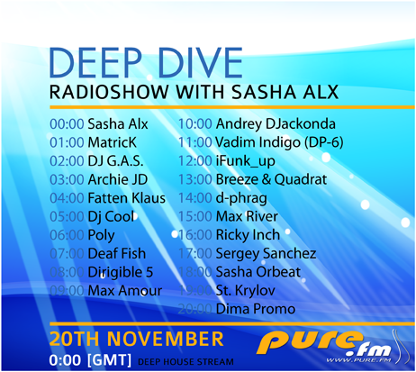The 1st Anniversary of Deep Dive line-up